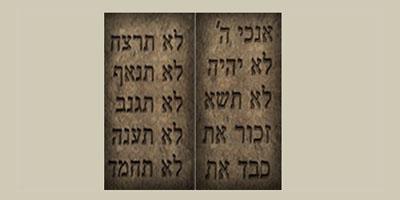 Ten commandments או עשרת הדברות