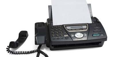 שיחת טלפון מיוטה