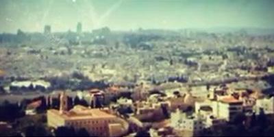 ארץ ישראל לעם ישראל