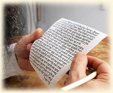 בדיקת ומכירת מזוזות ותפילין בירושלים