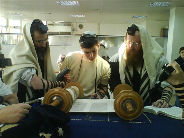 הכנה לבר מצווה - בר מצוה בירושלים